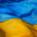 Ukraine: ООО «Альмати»